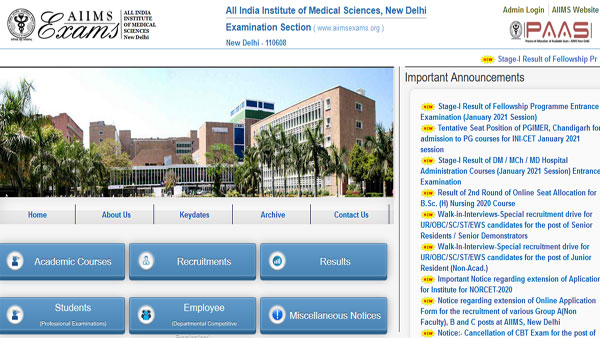 AIIMS PG 2020 result for January 2021 admission declared: Check Stage 1 result