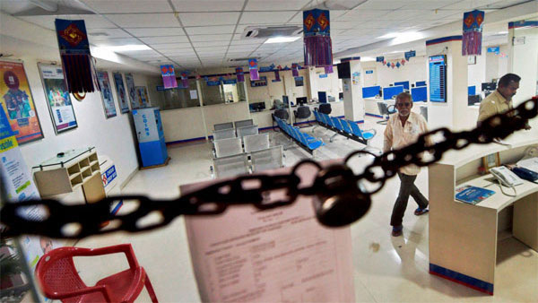 Bank Strike: Several public sector banks to remain closed across India tomorrow