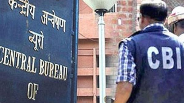 Bank fraud case: CBI conducts searches at nine places in Gujarat, Mumbai