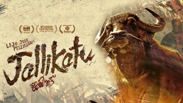 Jallikattu is India's official Oscar entry