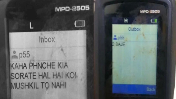 Nagrota: JeM terrorist's MPD mobile reveals chat with Pakistan based handler