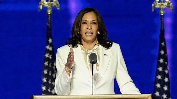 <strong>We will rise up. This is American aspiration: Vice President Harris</strong>