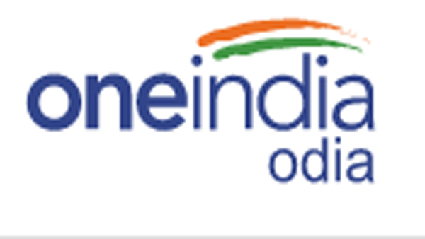 Namascara Odisha: OneIndia is proud to launch its Odia portal