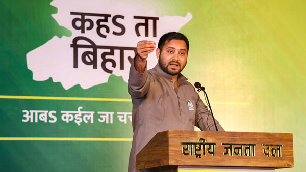 Tejashwi most preferred as Bihar's next CM says India Today-Axis My India exit poll