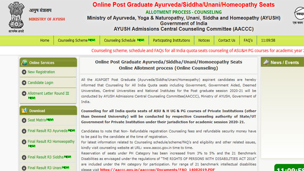 AAYUSH Counselling 2020 dates: Registrations begin today
