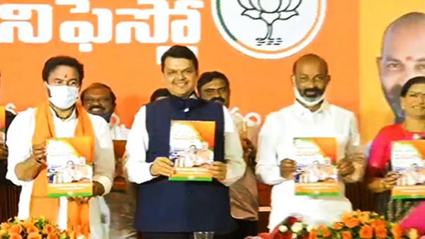 BJP releases manifesto for Greater Hyderabad Municipal Corporation elections
