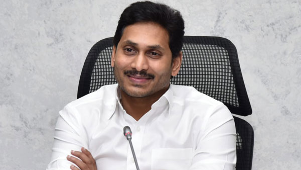 Justice Lalit recuses from hearing plea seeking removal of AP CM Jagan Reddy