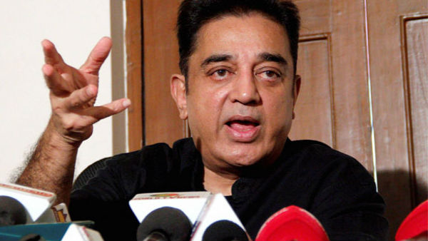 A country that does not respect agriculture will fall, says Kamal Haasan