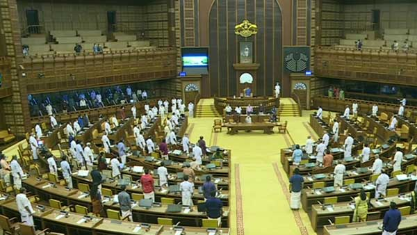 UDF stages sit-in protest in front of Kerala Assembly gate