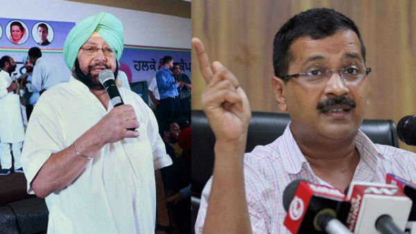 Amarinder crosses swords with Kejriwal, calls him sneaky little fellow