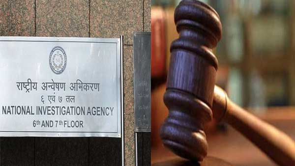 Spl court acquitting accused in case relating to killing of Jamiat-e-Ahlihadeeth misleading: NIA