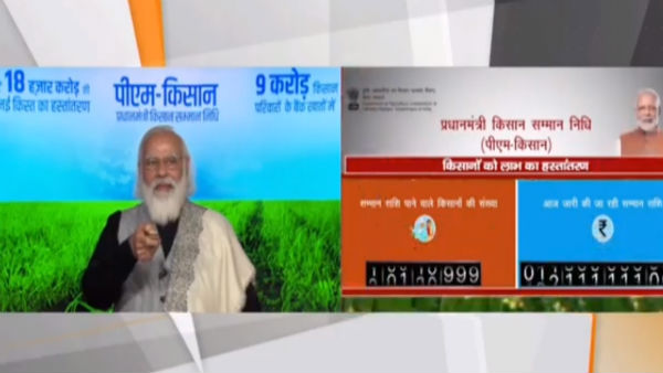 PM Modi releases Rs 18,000 cr as part of PM-KISAN scheme, says 'only farmers of Bengal deprived of benefits'