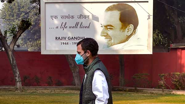 On Congress' Foundation Day, where is Rahul Gandhi