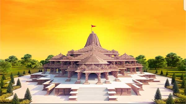Ram temple to be built using only domestic funds: Trust