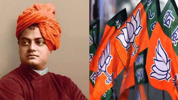 BJPs vision does not match Vivekanandas ideas: TMC
