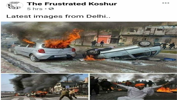Fake: These images of cars burning are not the Delhi mayhem on Jan 26