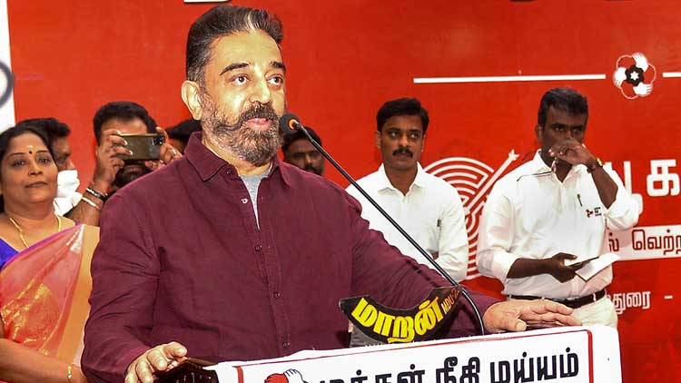 Tamil Nadu Elections 2021: Change, need of the hour says Kamal