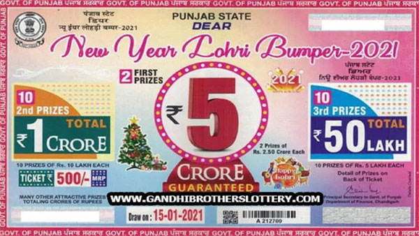 Punjab State Dear New Year Lohri Bumper Lottery Result 2021 winning numbers