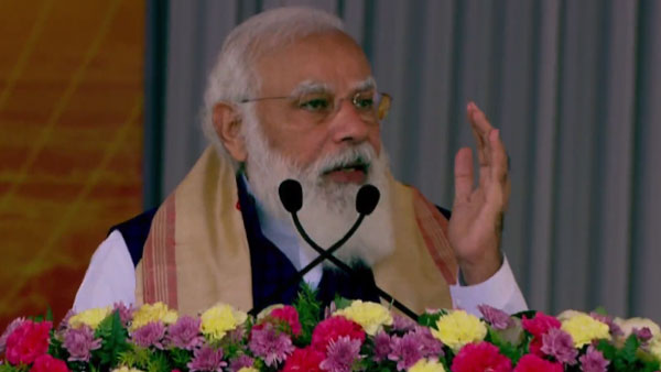 PM Modi addresses rally in Assam, says many denied land ownership for years: Highlights