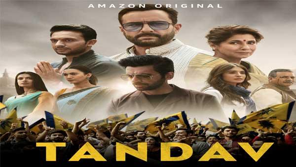 Criminal complaint filed in Delhi court against web series 'Tandav'