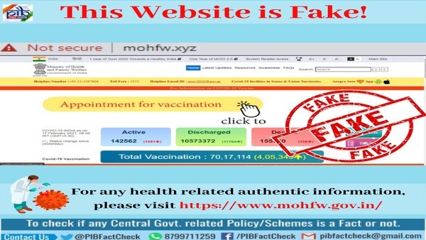 Govt warns against fake website offering COVID-19 vaccine for Rs 4k-6k