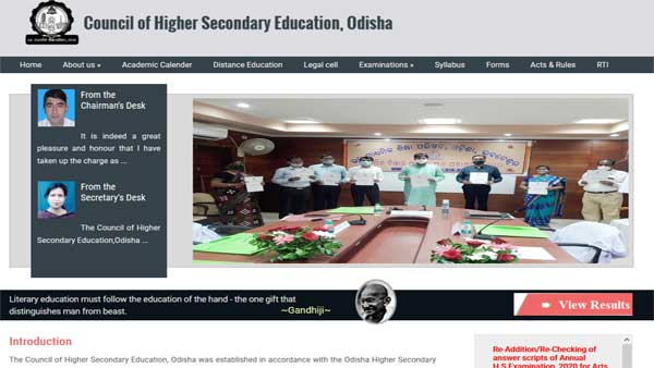 CHSE Odisha Plus 2 2021 exam date announced