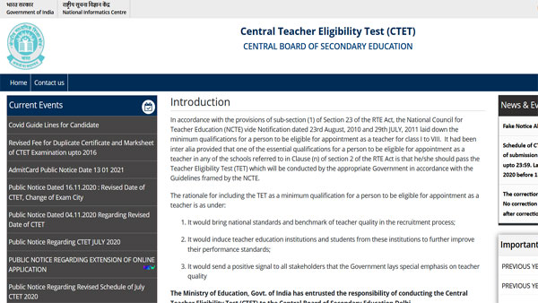 CTET Result 2021 declared: Marks sheet available in Digi Locker