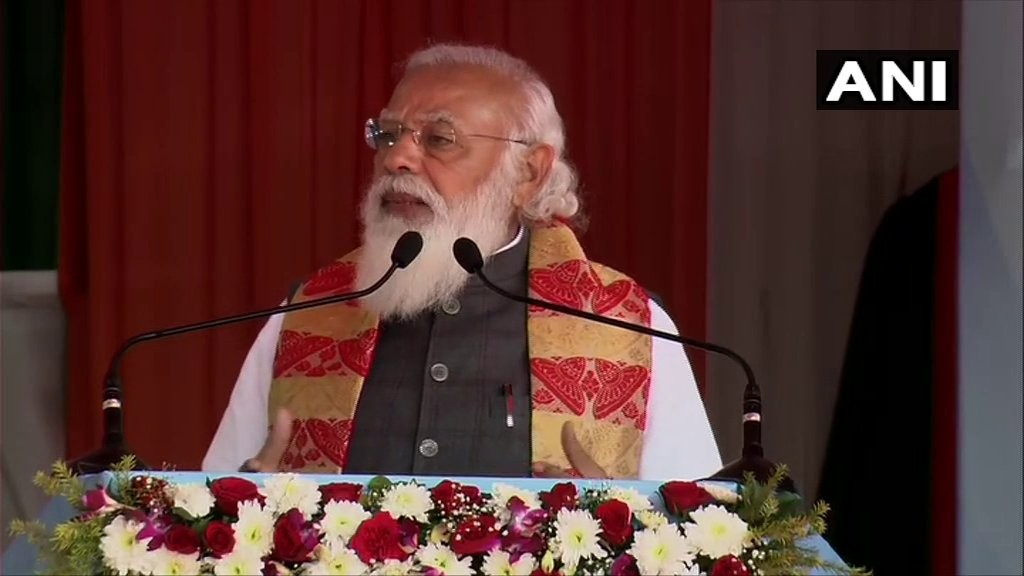 PM Narendra Modi launches Asom Mala programme in Assam