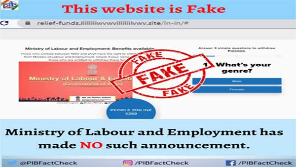 Fake: Govt is not giving Rs 12 lakh to employees who have worked between 1990-2021