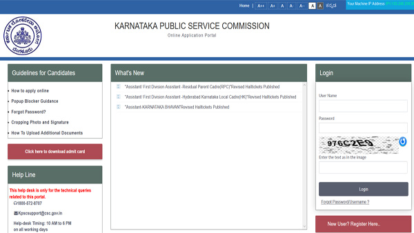 KPSC FDA admit card 2021 released: Direct link here