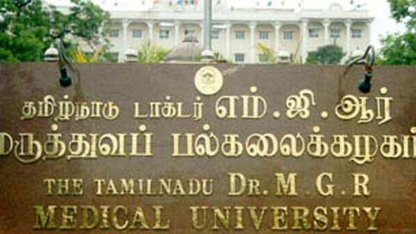 PM to address convocation ceremony of Tamil Nadu Dr MGR Medical University on Friday
