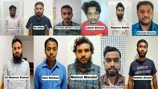 <strong>NIA charges 9 Al-Qaeda operatives from Bengal, Kerala who were planning attacks on 'kafirs'</strong>