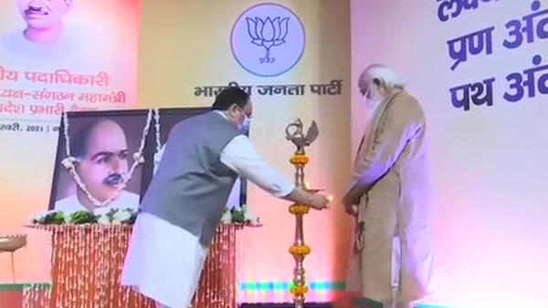 PM Modi inaugurates a meeting of BJP national office bearers at NDMC convention centre
