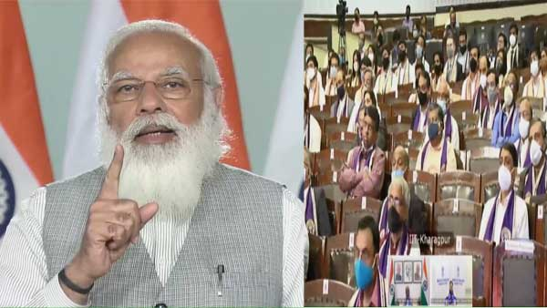 You have ability to move things from patterns to patents: PM Modi IIT Kharagpur convention