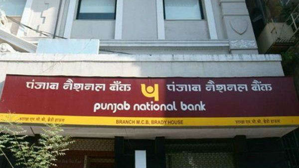 PNB Peon Recruitment 2021: Vacancy details, criteria, how to apply