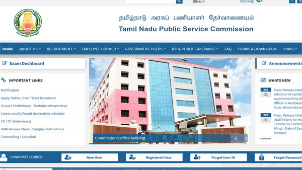TNPSC Group 1 Prelims Exam Result 2021 declared: Main exam dates announced