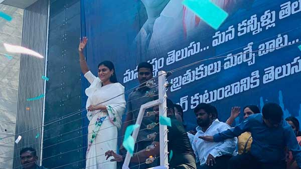Is Y S Sharmila planning to launch a regional party in Telangana?