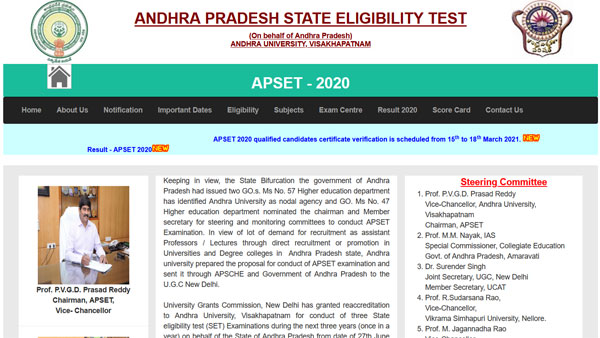 APSET 2020 certificate verification date and venue details