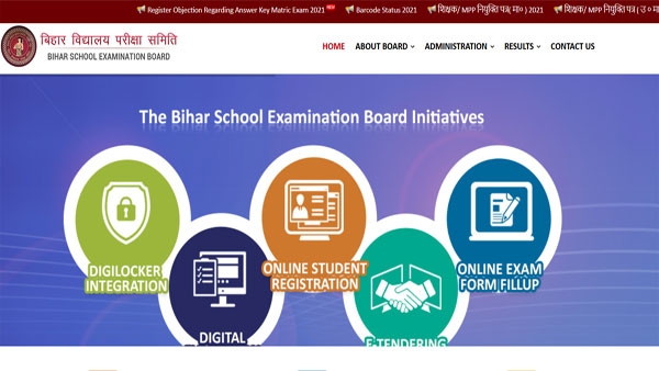 Bihar Board 12th result 2021: BSEB intermediate result to be out at 3 pm