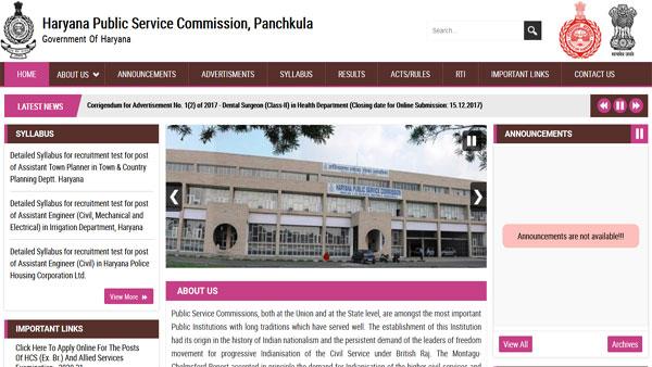 Haryana Civil Service exam dates: Apply online for 156 vacancies