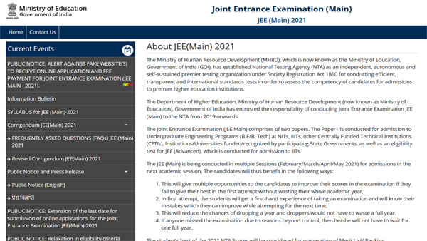 JEE Main Answer Key 2021 released: Challenges open until March 3