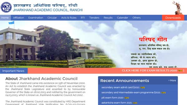 JAC 10th admit card 2021 released: Direct link to download
