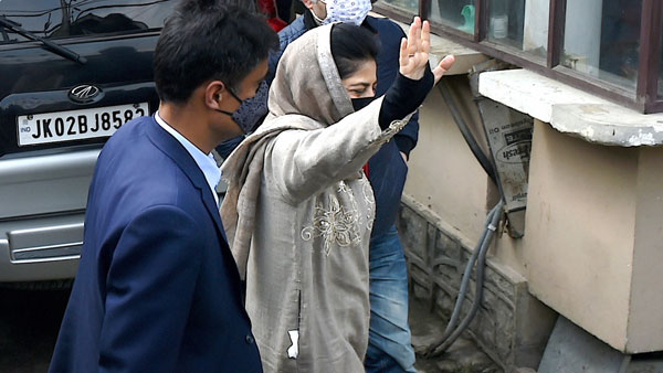 Money laundering case: Mehbooba Mufti appears before ED in Srinagar