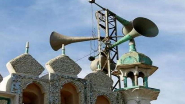 No loudspeakers in Mosques, Darghas between 10 pm to 6 am: Waqf Board