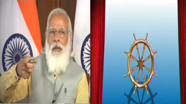 PM Modi releases e-book Maritime India Vision 2030, at the Maritime India Summit