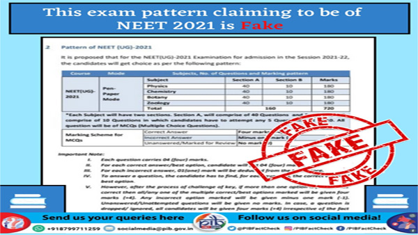 Fake: DG NTA has not released the NEET 2021 exam pattern