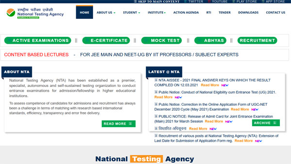 NEET 2021: Exam dates announced by NTA