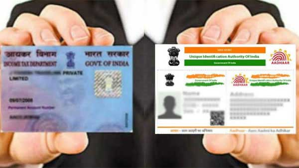 Aadhaar-PAN Linking Deadline and Penalty Fine Details: How to check Aadhar linked with PAN