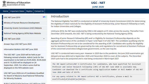 Last date today to register for UGC NET 2021