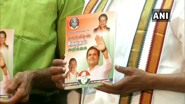 Tamil Nadu Polls: Congress releases manifesto, promises government jobs for youth